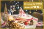 5 tips för att undvika Julsvinn.
